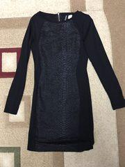 вечернее платье для девушек