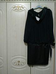 Платье вечерное комбинированный